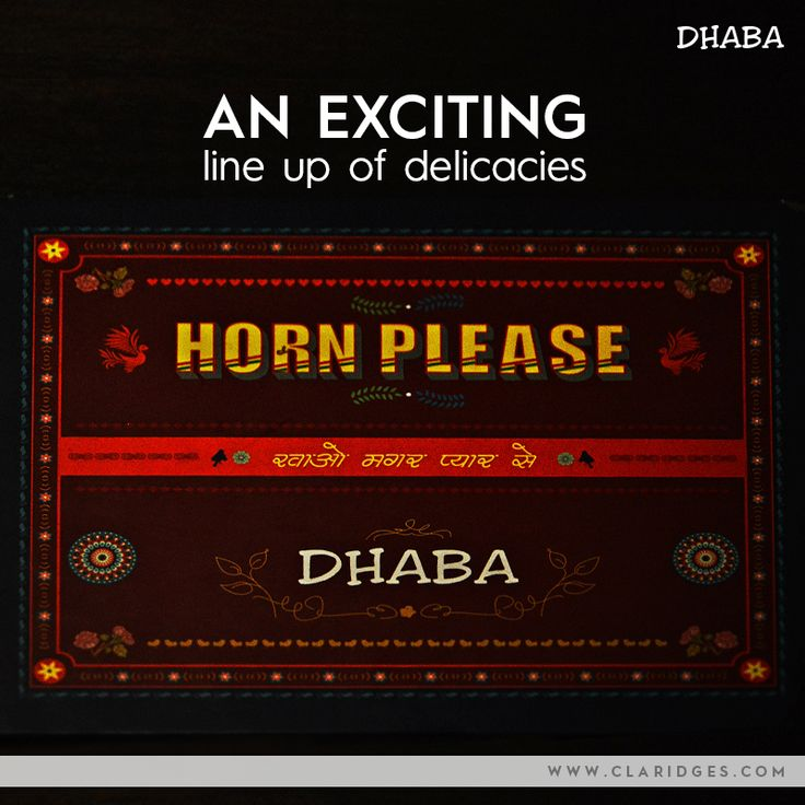 The Dhaba experience is complete with servings of Balti Meat, Butter Chicken and giant tandoors churning out flavoured Rotis and Tikkas! Call to book your table today +91 11 3955 5074
