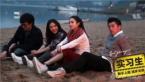 Image result for co len thuc tap sinh