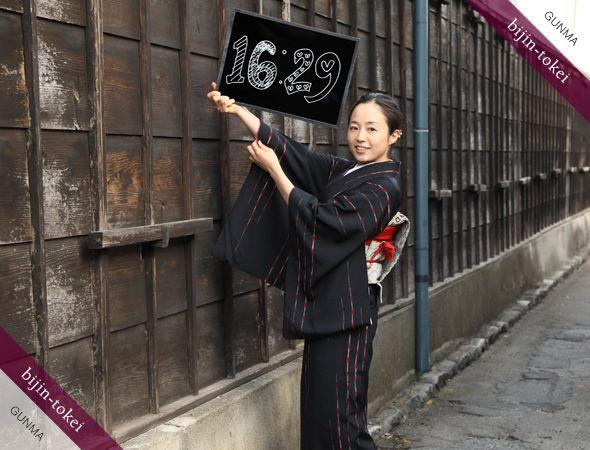 群馬版 | BIJIN-TOKEI(美人時計) 公式ウェブサイト