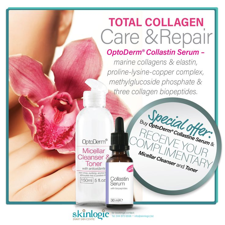 Buy OptoDerm® Collastine Serum and get Free Micellar Cleanser and Toner