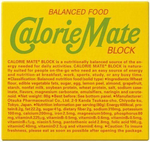 カロリーメイト ブロック フルーツ味 4本入り 80g×30個 カロリーメイト, http://www.amazon.co.jp/dp/B000ARUO2C/ref=cm_sw_r_pi_dp_G8xCsb04SX43N