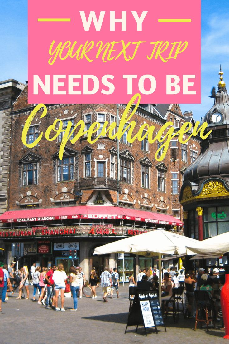 Reasons why Copenhagen, Denmark needs to be your next trip. A city brimming with entertainment options. Read about all Copenhagen has to offer, as well as, clearing up a few misconceptions about this amazing city.