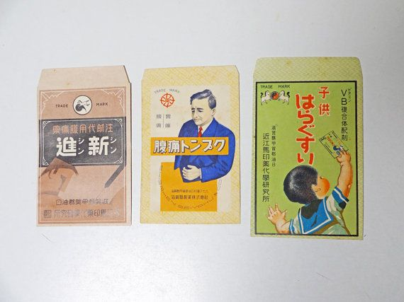 40s Japanese vintage medicine packages set of 3 by ApricotCircus