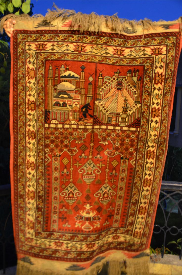 museum piece Turkman Prayer carpet