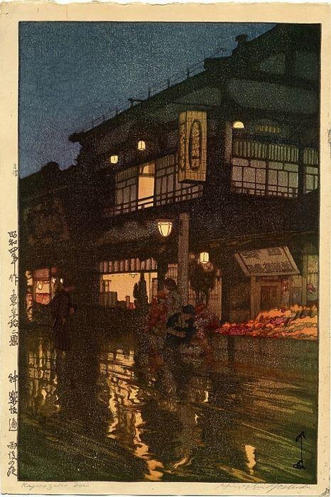 "catonhottinroof:  "" Hiroshi Yoshida Kagurazaka Dori (Kagurazaka Street after a Night Rain)  """