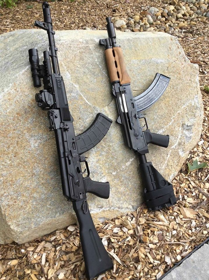 Arsenal SLR-107 and Zastava M92 PAP. Both very adequate home defense tools.