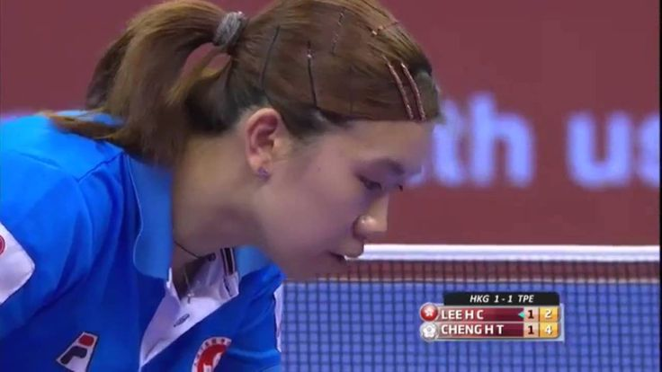 2016 World Championships Highlights: Lee Ho Ching vs Cheng Hsien-Tzu