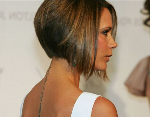 how to style the back of your hair 25 best ideas about beckham hair on 5226