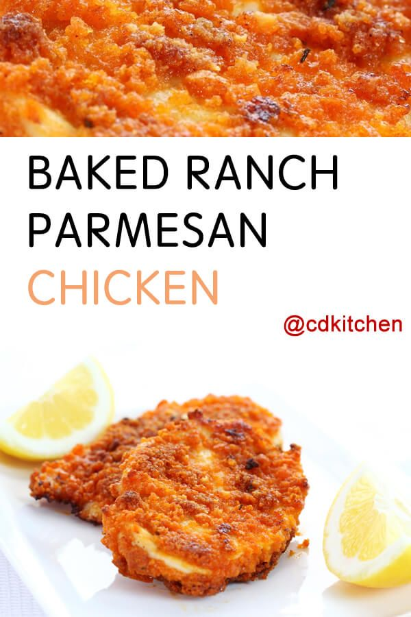 The ranch dressing marinade is the secret to this recipe that not only adds flavor and keeps the chicken moist but it also helps the bread crumbs adhere to the chicken when baking. | CDKitchen.com