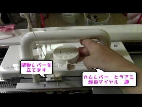 カノン編み - YouTube