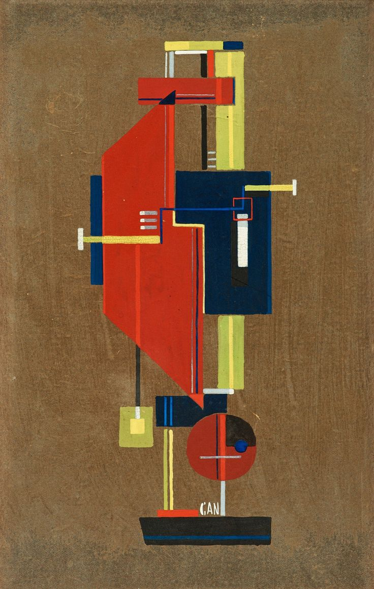 Gösta Adrian-Nilsson (Swedish, 1884-1965), Komposition silver fond, 1930. Watercolour and gouache, 27 x 17.5 cm.