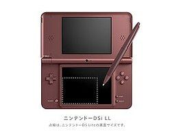 Nintendo DSi XL arrives in UK on 5 March | Official Nintendo Magazine has unveiled the launch date for Nintendo's DSi XL – the oversized handheld. Buying advice from the leading technology site