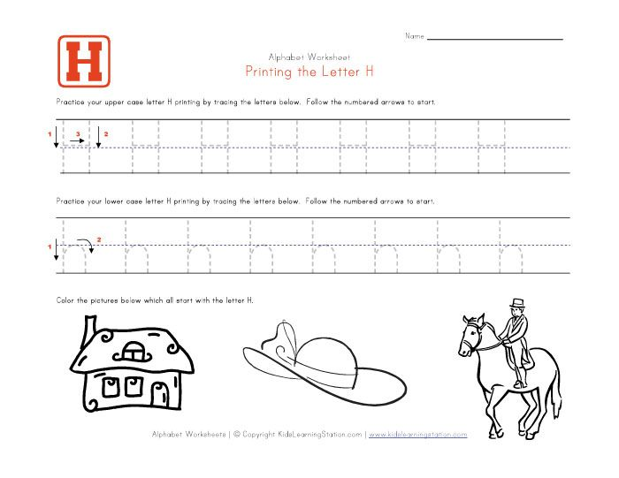 Free Worksheets Traceable Abc Worksheets Free Math Worksheets – Traceable Name Worksheets