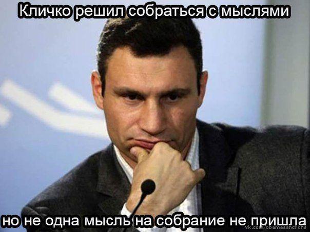 Украина. Новая серия приколов