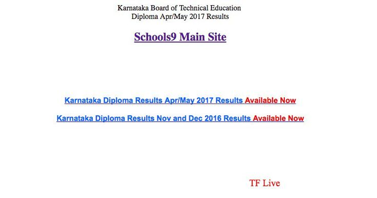 DTE Karnataka Diploma Results 2017 released by Directorate of Technical Education. Check Karnataka Polytechnic 2nd, 4th, 6th Sem Results at dte.kar.nic.in, schools9.com.