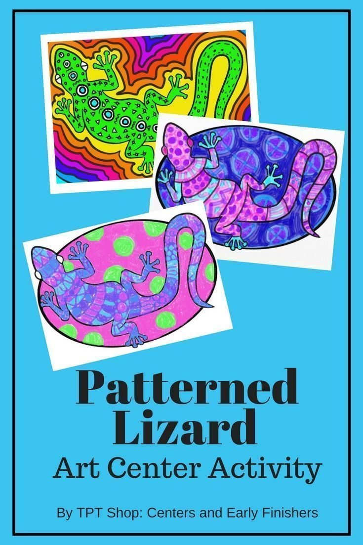 This is an art center or early finishers activity for doodling patterns on a lizard. Great to use when studying reptiles. Can be used by elementary, middle or high school students. #artsublesson #artcenteractivity #earlyfinishers