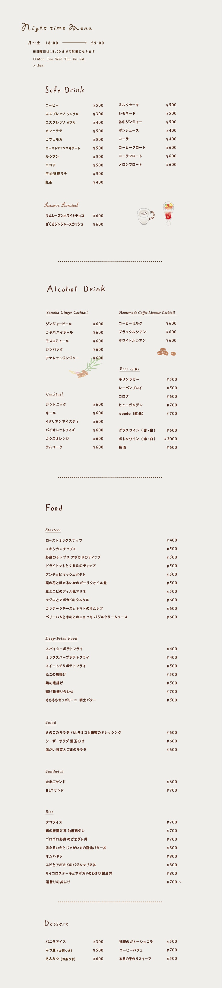 kayaba-coffee.com Nighttime Menu