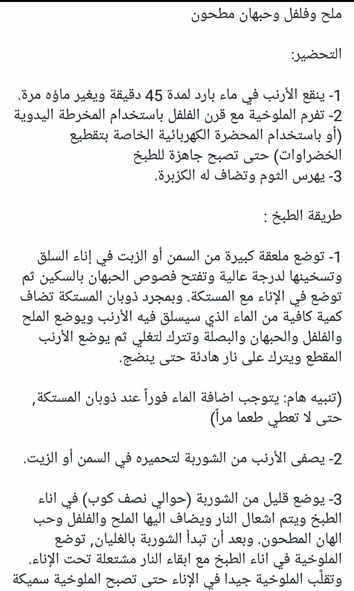 Pin By Mohamed Ali On المطبخ Math Math Equations E 3