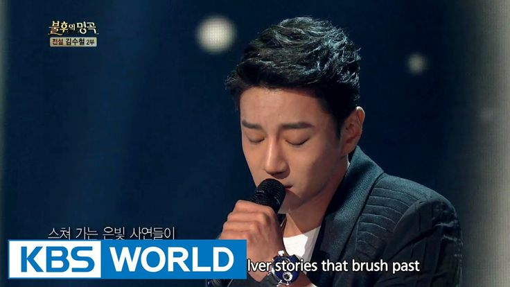 Hwang Chiyeul - Tomorrow | 황치열 - 내일 [Immortal Songs 2]