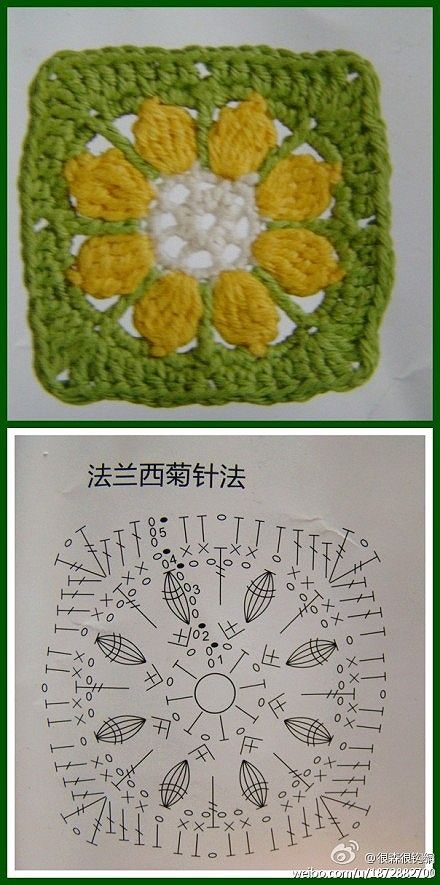 Flower motif with chart.Thanks for sharing! ¯_(ツ)_/¯ ☀ CQ #crochet