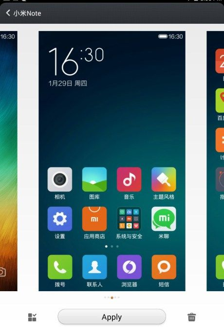 How To ~ MIUI Official Launcher v.2.27.0 For Your Android Phone