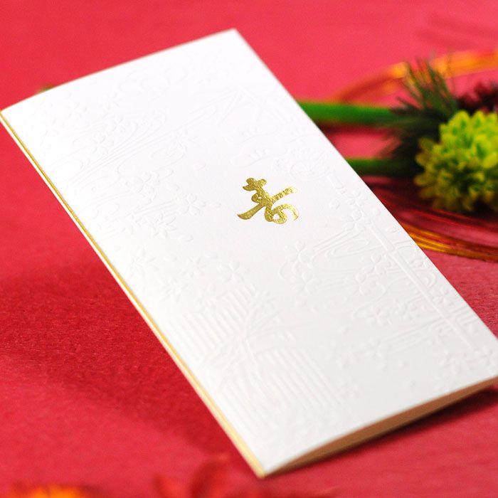 席次表手作りセット「華縁(はなえにし)」 http://www.farbeco.jp/shopdetail/000000010314/