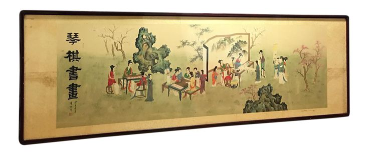 Antique Chinese Qing Dynasty Silk Painting | Chairish