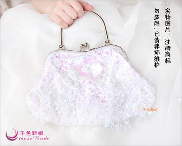 [千色新娘]白色 珠绣手提包-新娘手拎包伴娘包晚宴包-tmall.com天猫