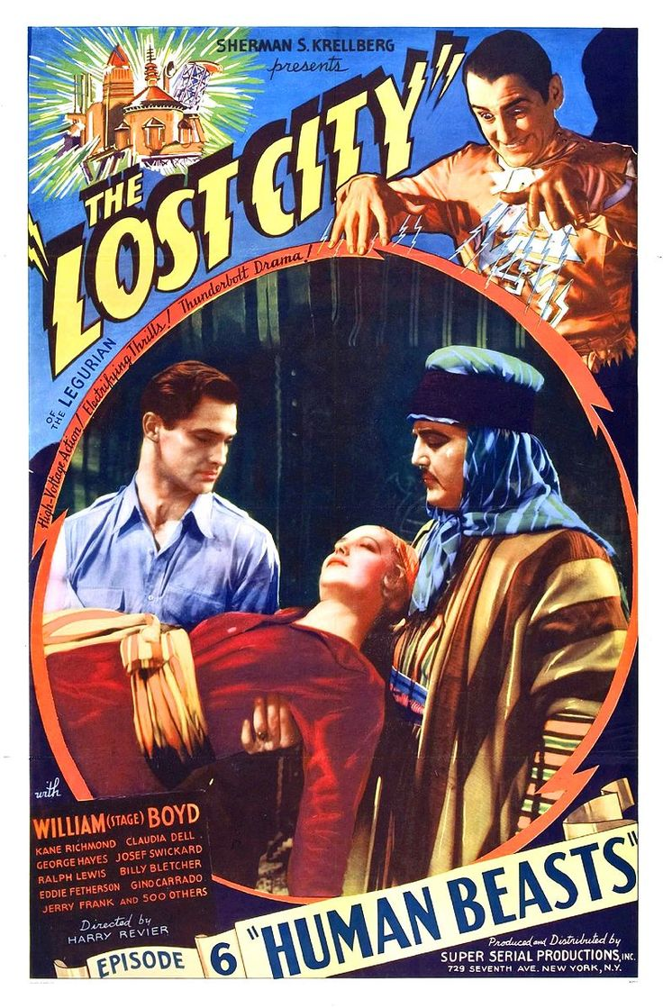 File:The Lost City FilmPoster.jpeg