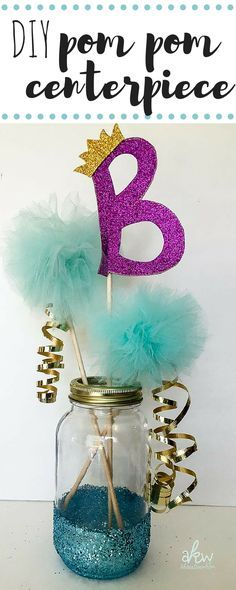 Tulle Pom Pom Centerpiece - www.akreativewhim.com - be our guest - DIY party decorations