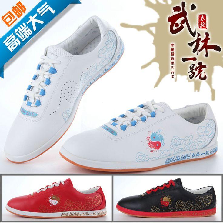 Новый боевые искусства, выполнение Тай-Чи и Тай-Чи упражнения обувь реальные кожаные ботинки для мужчин и женщин размер 34-45 размер