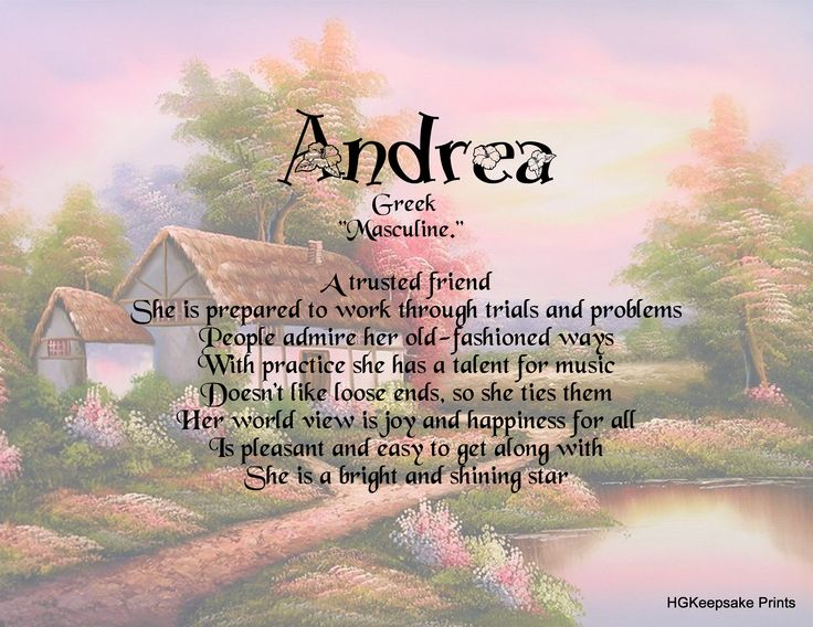 ANDREA Scenic Theme Name Print   Names with meaning ...