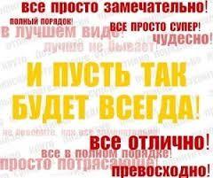 Image result for цитаты