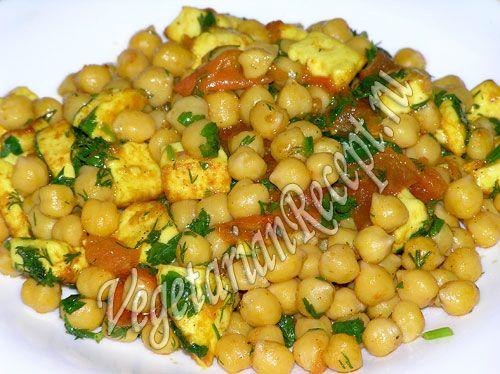 Как приготовить нут, чтобы получилось вкусно и несложно? Приготовьте его с сыром, помидорами и зеленью. Пальчики оближешь!