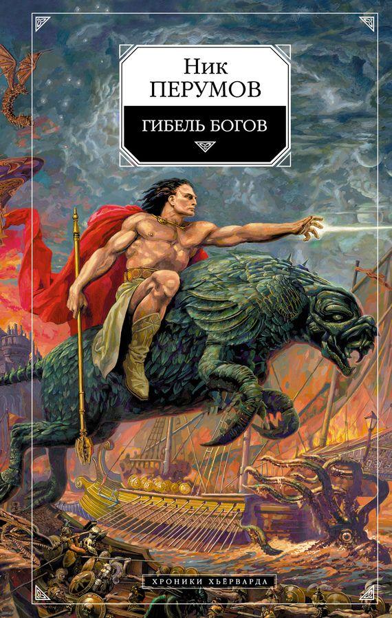 Екатерина богданова все книги скачать бесплатно fb2