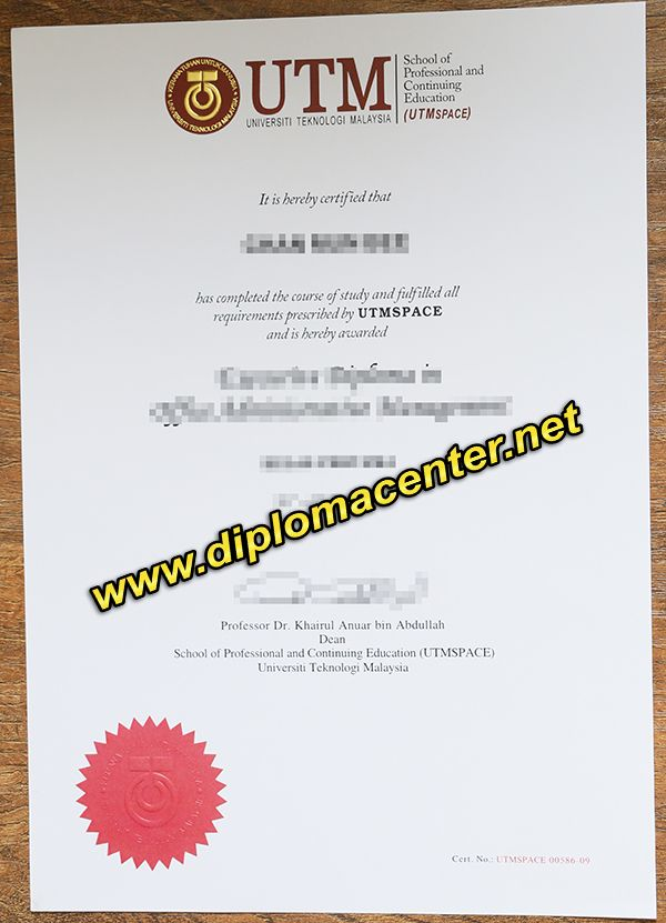 Technological University Of Malaysia Certificate Buy Fake Diploma Buy Fake Degree In Malaysia With Images Degree Certificate Diploma Online