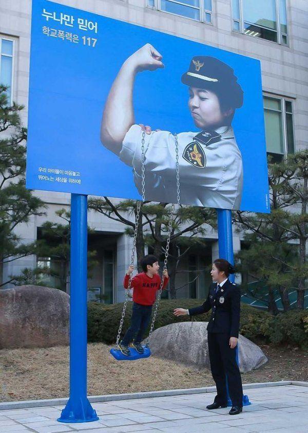 형아만 믿어 + 누나만 믿어 / 직관적인 광고, 이제석 광고와 부산 경찰서