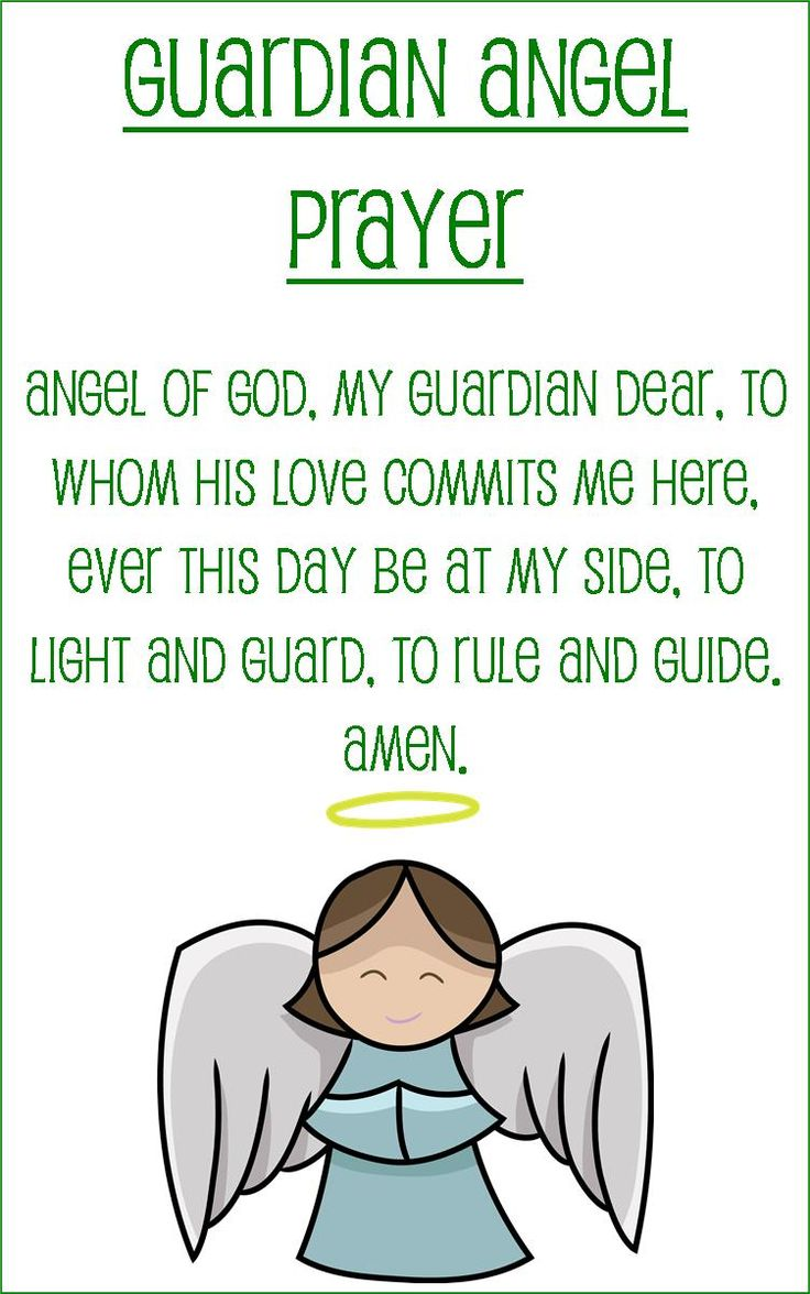 Guardian Angel prayer card for kids (half sheet size)
