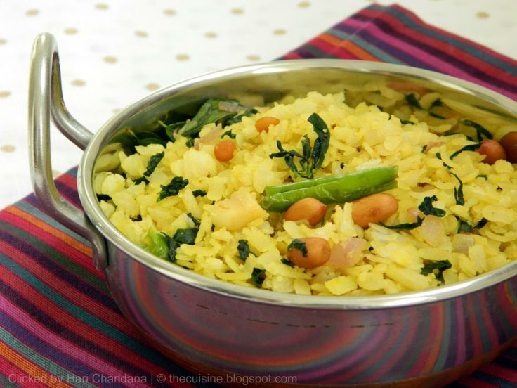 Methi Poha Recipe | Beaten Rice with Methi Leaves (Fenugreek Leaves)  http://thecuisine.blogspot.com/2012/09/methi-poha-recipe-beaten-rice-with.html