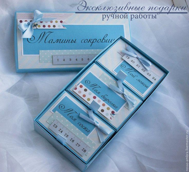 Купить Мамины сокровища (голубой) - голубой, Скрапбукинг, шкатулка, мама, малыш, мальчик, ребенок, коробочка