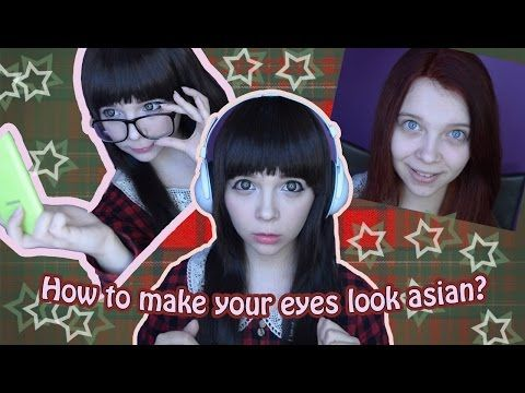 How to make your eyes look asian?/Как сделать азиатский разрез глаз? - YouTube