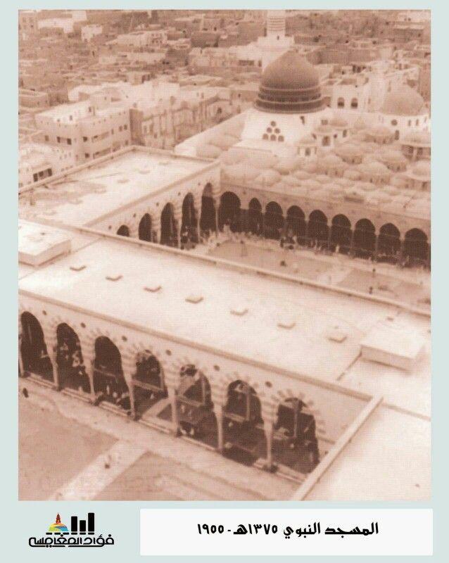 المسجد النبوي 1375 هجري