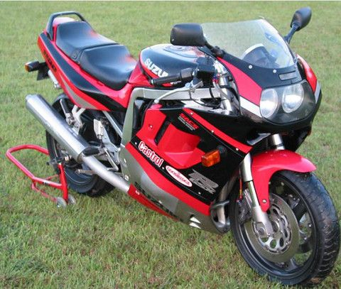 1989-1992 Suzuki GSXR 1100 Service Repair Manual Instant Download
