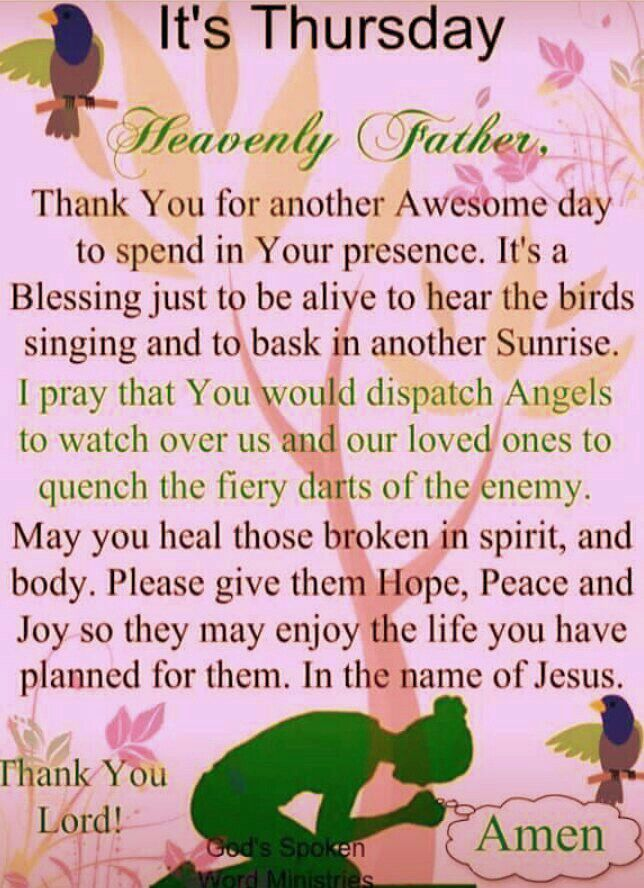 Thursday Morning Prayer Quotes