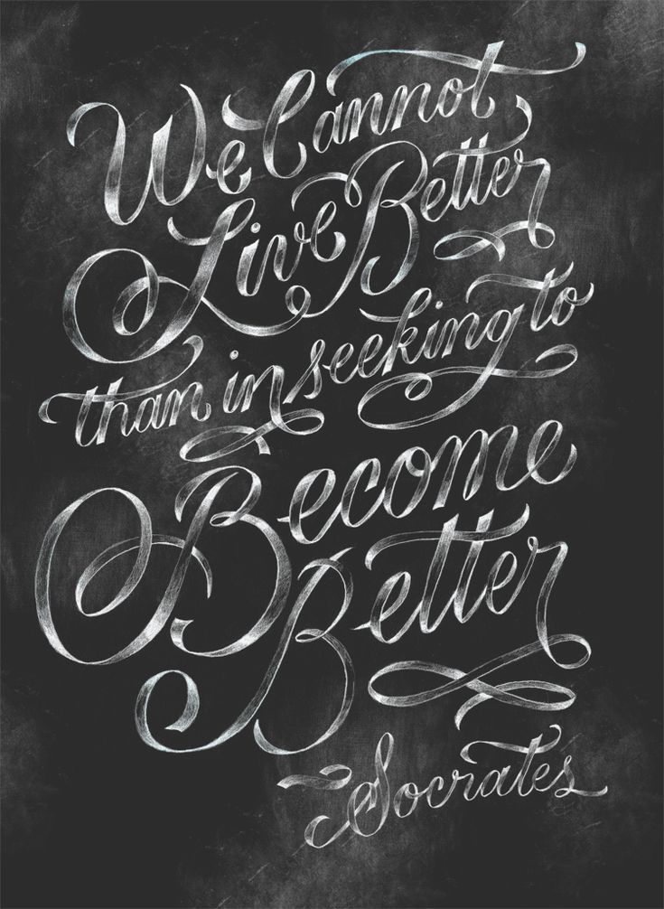 http://1.bp.blogspot.com/-9hNWHmLpah8/UCO_4bINwjI/AAAAAAAABpU/OvDDLf-rW98/s1600/TLC-mollyjacques-5-2-own.jpgLiving Better, Chalkboards Design, Molly Jacques, Posters Quotes, Socrates, Typography, Inspiration Quotes, Design Quotes, Seek