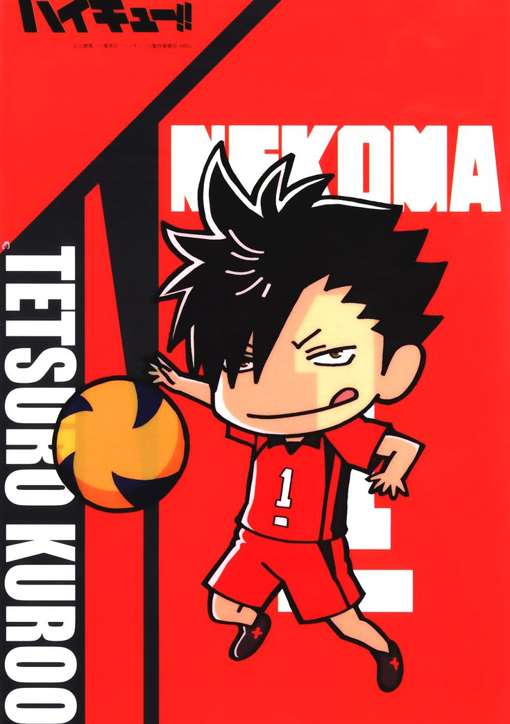 78 Best Images About Kuroo Tetsurou On Pinterest Save Me
