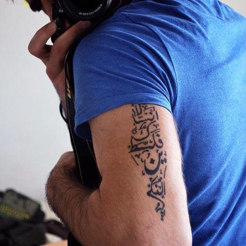 12 best tattoos images on pinterest tattoo ideas arabic tattoos and tatoos. Black Bedroom Furniture Sets. Home Design Ideas