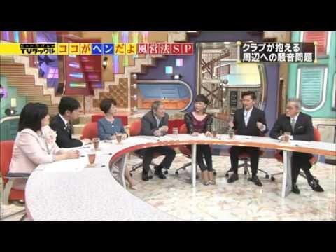 TVタックルここが変だよ風営法https://jp.mg5.mail.yahoo.co.jp/neo/launch?.rand=62r1j6pjjedj3#tb=8hxm1tu6