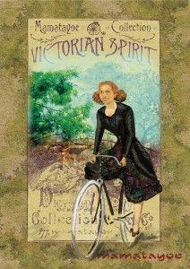 Victorian Spirit. OI 2013.