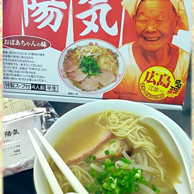 お好み焼きではなくラーメン! 亡き義父の好物だった細麺&醤油とんこつ味。 パッケージと同じトッピングでいただきました 孫たちもうなりながらスープを啜っております^ ^  バレンタイン直前にこんな投稿〜w - 14件のもぐもぐ - 広島のお土産 by yaya88